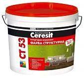 СТ 53 Структурная акриловая краска Ceresit - 10 л