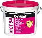 СТ 54 Краска силикатная фасадная база Ceresit - 10 л