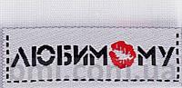 Производство текстильных этикеток