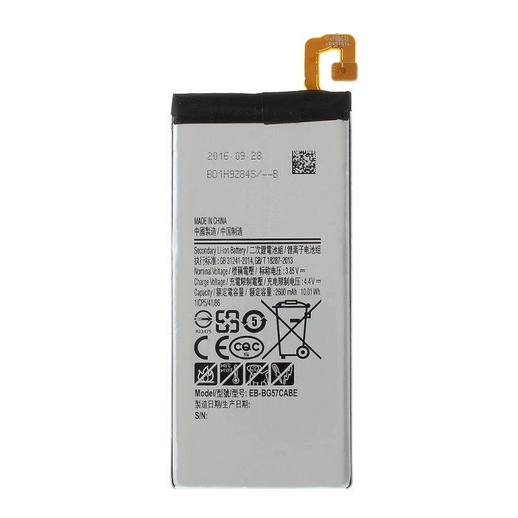 Аккумулятор EB-BG57CABE 2600mAh к телефону Samsung  G5700 On5