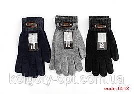 Перчатки мужские шерстяные с эмблемами (продаются только от 12 пар)
