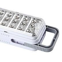 Светодиодная аккумуляторная лампа 66LED KMS для аварийного освещения , фото 3