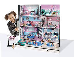 Кукла Лол дом Модный особняк 85 LOL сюрпризов L.O.L. Surprise! House with 85+ Surprises