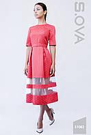 Платье женское классическое прозрачными вставками внизу юбки