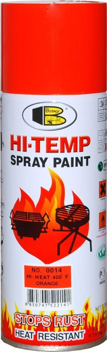 Жаростойкая краска эмаль Bosny HI-Temp Paint, 400 мл (Оранжевый)