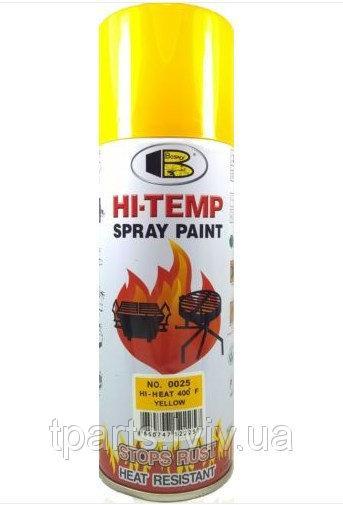 Жаростойкая краска эмаль Bosny HI-Temp Paint, 400 мл (желтый)