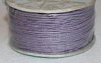 Шнур вощёный сиреневый 3306  1 мм х 1 м