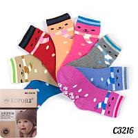 Детские носки оптом махровые с тормозами Корона C3216