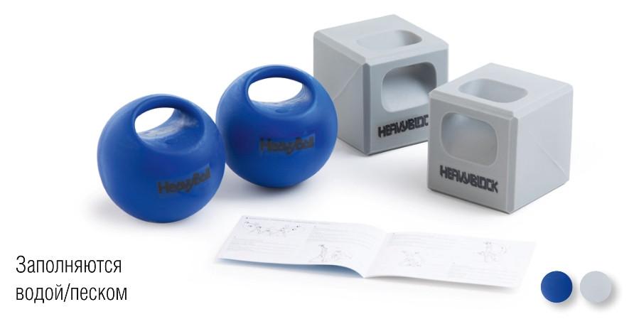 Гантеля-мяч Ledragomma Heavyball 0.9-3.0 кг