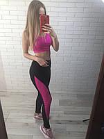 Женский костюм для фитнеса ,топом и черно розовыми лосинами