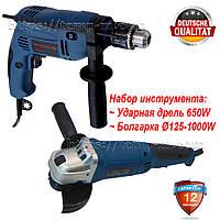 Набор инструмента CRAFT-TEC: Дрель ударная CRAFT-TEC PXID242+Болгарка CRAFT-TEC PXAG 254 (125-1000)