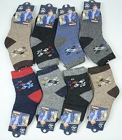 Шерстяные детские носки на мальчика Ангора 21-26, 26-31, 31-36 Корона