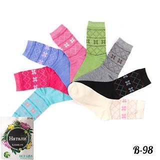 Носки женские цветные Натали B-98 (12 ед. в упаковке)
