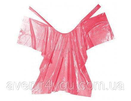 Пеньюар одноразовый Розовый (100 шт.)
