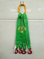 Строп текстильный 4СТ (паук)  2 тонны 1-20 метров