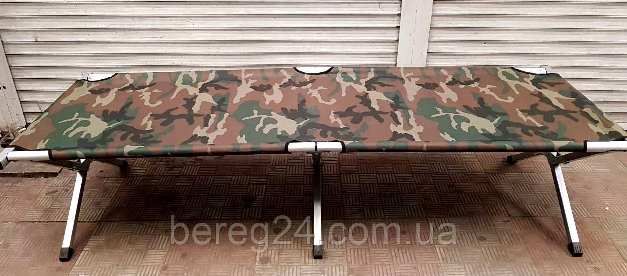 Раскладушка кемпинговая туристическая армейская Хаки