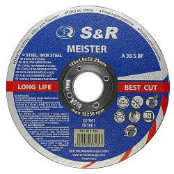 Круг відрізний по металу і нержавіючої сталі S&R Meister типу A 36 S BF 125x1,6x22,2