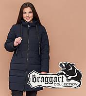 Куртка удлиненная большого размера женская Braggart Diva - 1960M темно-синяя
