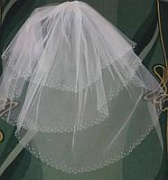 """Свадебная фата """"Американка-3"""" с полу_жемчугом (длина 1 м) айвори"""