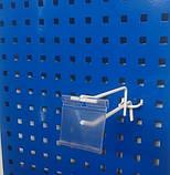 Торговий гачок (крючок) 250мм з цінникотримачем на перфорований метал - 10шт, фото 5