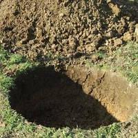 Выкопать яму. Копка ям. Копка земли. Рытье ям.