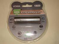 Батарея литиевая 18650 Атава 4.2v 6800 mAh