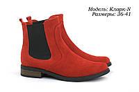 Ботинки с резинками. Кожа, замша., фото 1