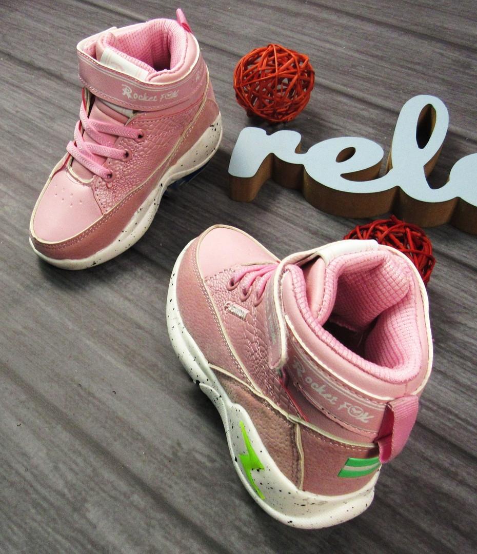 84c1ceb31bf1 Детские высокие кроссовки для девочки розовые.  продажа, цена в ...