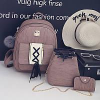 Набор 3 в1 рюкзак + сумочка и визитница экокожа, розовый, опт, фото 1
