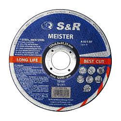 Круг відрізний по металу і нержавіючої сталі S&R Meister типу A 60 S BF 125x0,8x22,2