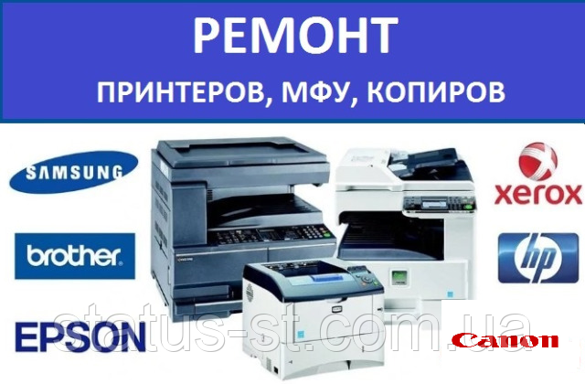 Ремонт принтера Samsung ML-1910, ML-1915, ML-2525, ML-2580N, SCX-4623FN