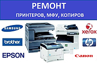 Ремонт принтера Samsung ML-1910, ML-1915, ML-2525, ML-2580N, SCX-4623F