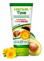 Herbal Time Питательная маска для волос с екстрактом масла авокадо и календулы
