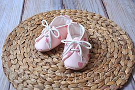 Пинетки хлопковые, розовые в сердечко