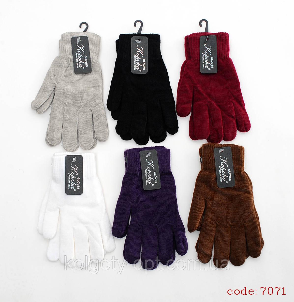 Перчатки женские стрейч цветные (продаются только от 12 пар)