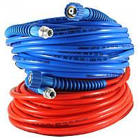 Комплект спусковых шлангов красный и синий 4.2 м R+M (Германия)