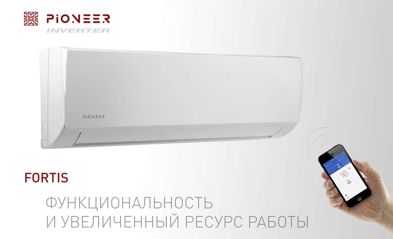 Кондиционер Pioneer Fortis KFRI35MW/KORI35MW