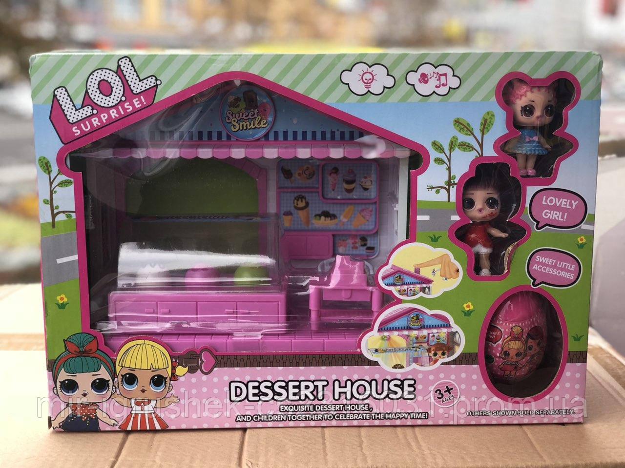 Домик куклы лол: продажа, цена в Харкові. тематичні ігрові ...