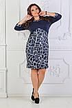 Платье женское большого размера  52.54.56.58, фото 2