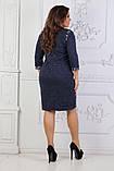 Платье женское большого размера  52.54.56.58, фото 3