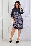 Платье женское большого размера  52.54.56.58, фото 4