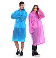 Плащ-дождевик с капюшоном (голубой), фото 1