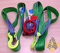 Строп-паук текстильный двухветвой 2СТ 6,3 тонн 1-20 метров