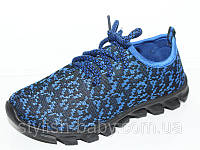 Детская спортивная обувь бренда Bluerama для мальчиков (рр. с 31 по 36)