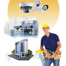 Установка і обслуговування систем відеоспостереження