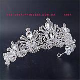 Свадебная диадема, корона под серебро, тиара, высота 6,5 см., фото 2