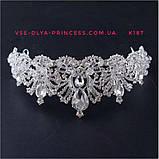 Свадебная диадема, корона под серебро, тиара, высота 6,5 см., фото 3