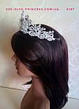 Свадебная диадема, корона под серебро, тиара, высота 6,5 см., фото 6