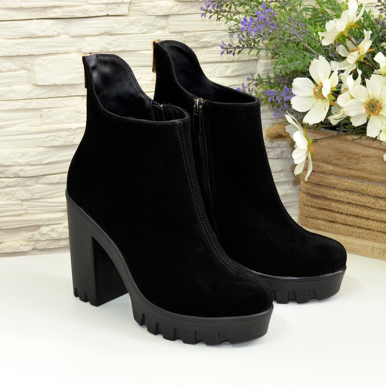 3fde546ddeb4 Ботинки замшевые женские на меху на высоком каблуке, декорированы молнией:  ...