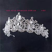 Диадема,  корона под серебро, тиара, высота 6,5 см., фото 1